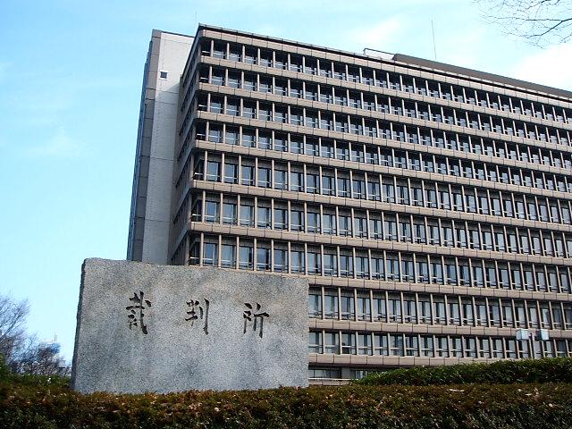大阪地裁 : 一ヶ月の残業時間が2...