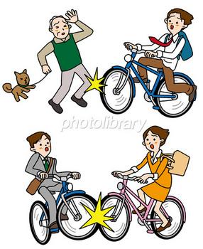 自転車事故.jpg